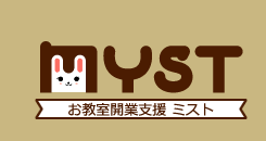 MyStyle お教室開業支援(フラワー教室・料理教室・英会話教室etc)・ランチ会・SNSのミスト